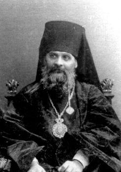 Епископ Гермоген