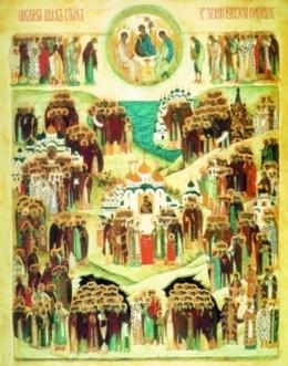 Икона Всех Святых в земле Российской просиявших. XX в. Монахиня Иулиания (Соколова)