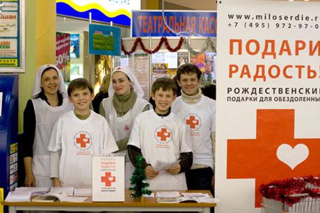 В двухдневной акции приняли участие 88 добровольцев и сестер милосердия. Люди сами подходили и спрашивали, как можно поучаствовать. Были и те, кто, увидев баннер акции только на выходе, возвращались и снова вставали в огромную очередь в кассу, чтобы купить и передать что-то для детей-сирот. В итоге собрали две полные «Газели» подарков и 279 тыс. рублей