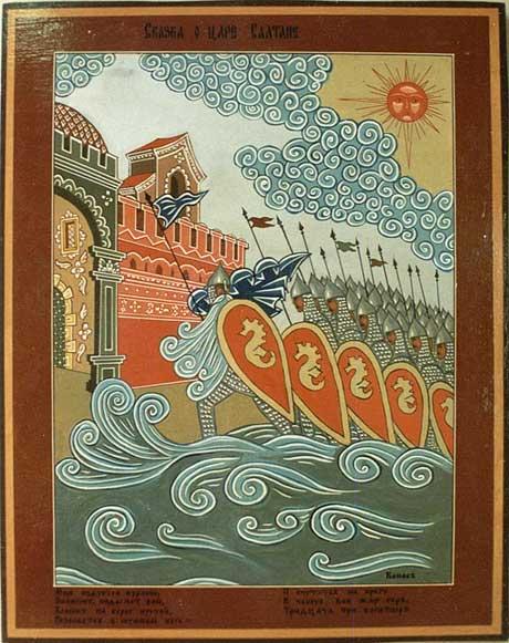 Фото с сайта http://ikanaev.ru