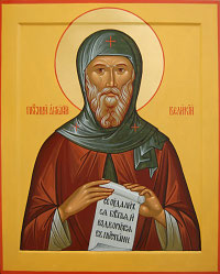 Преп. Антоний Великий