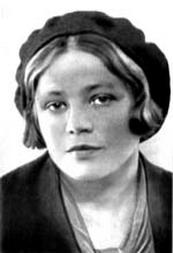 Тамара Григорьевна Габбе