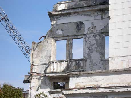 гостиница абхазия