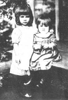 Сестры Мария и Лидия Соколовы
