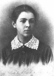 Мария Николаевна в юности