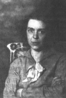 Мария Николаевна в 1943 году