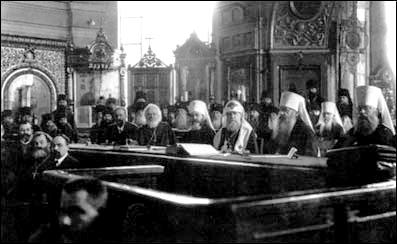 Поместный Собор 1917-18 гг.
