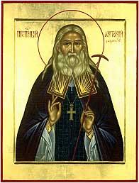 Преподобный Антоний (Медведев)