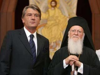 Президент Украины Виктор Ющенко и патриарх Константинопольский Варфоломей