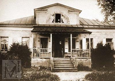 Шахматово. 1890-е годы