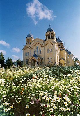 православное христианство знакомства доска