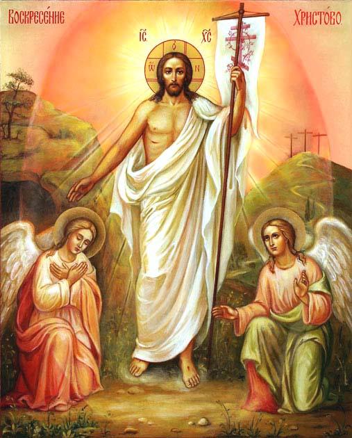 ХРИСТОС ВОСКРЕСЕ! - Страница 2 H_4ea2f36b60be503e388c1121d8808786